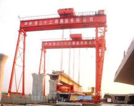 中铁二十二局架桥用900t提梁机